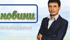 Журналісту з Одещини запропонували «зам'яти» справу про його побиття, погрожуючи ув'язненням