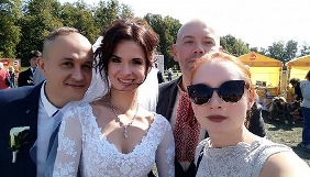Юрко Космина одружився із Валентиною Ковач