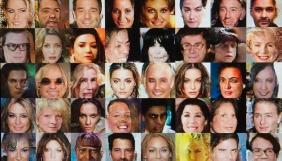 З'явилася програма, яка визначає сексуальну орієнтацію людини по фото