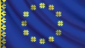ЄС стурбовані недофінансуванням суспільного в Україні