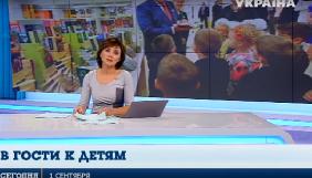 Вдруге про перше вересня: канал «Україна» майже точно відтворив минулорічний піар на «День знань»