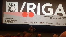 Фільм «Процес» про українця Олега Сенцова  показали на міжнародному кінофестивалі в Ризі