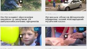 Луганська філія НСТУ повністю перейшла на українську мову