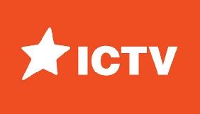 ICTV розпочав прямі трансляції розважальних програм на YouTube