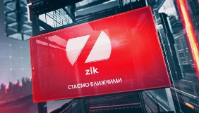 Канал ZIK повідомив, якими стрічками починає показ телесеріалів