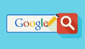 Google подала апеляцію, аби не платити штраф у 2,4 млрд євро