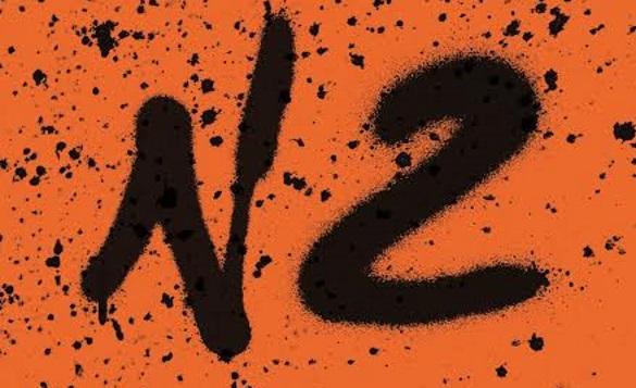 Остап Дроздов презентує у Львові свій роман «№2»