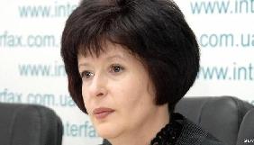 Омбудсмен закликала радикалів утриматися від погроз на адресу Форуму видавців у Львові