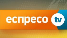 Шеф-редактором «Еспресо» замість Рябчука став Віктор Лешик