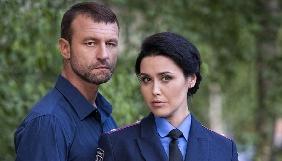 На «2+2» стартує серіал «Ментівські війни. Київ»