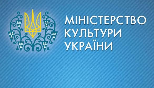 Форум видавців у Львові потребує пильної охорони – Мінкульт