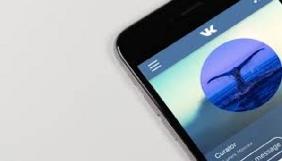 Влада Індії тимчасово заблокувала «ВКонтакте» через гру «Синій кит»