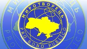 ООН закликає Україну негайно розслідувати діяльність «Миротворця» та видалити персональні дані з сайту