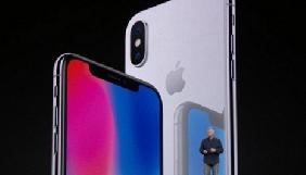 У мережі жартують про новий iPhone Х та технологію сканування обличчя
