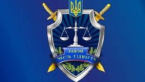 Проти Юрія Луценка і Анатолія Матіоса розпочато дисциплінарні провадження через висловлювання у Facebook та ЗМІ