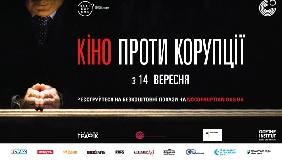 Фестиваль «Кіно проти корупції» у Києві відкриває «Журналіст року» за версією CNN