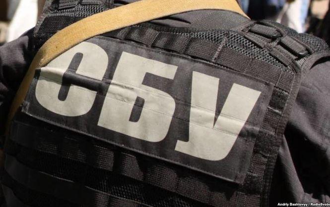 СБУ запідозрила «Українську правду» в розголошенні державної таємниці