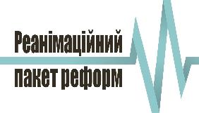 У РПР вирішили підтримати запровадження інституції Інформкомісара України