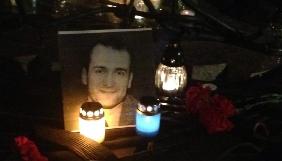 Сьогодні в Україні вшановують пам'ять загиблих журналістів