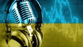 Радіо «Промінь» щотижня запускатиме в ефір найсвіжіші пісні українських музикантів