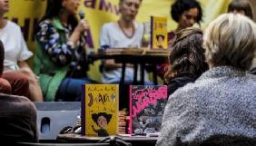 «Коли позбуваєшся стереотипів, стає легше дихати», — дискусія на Форумі видавців про книжку «Майя та її мами»