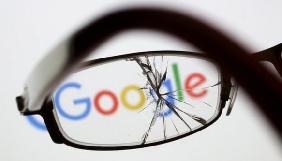 Три колишні співробітниці подали на Google до суду через дискримінацію в зарплатах