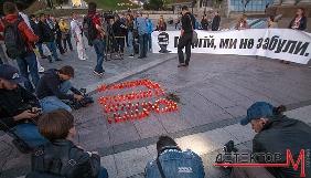 Журналистов на акции памяти Гонгадзе было меньше, чем на форуме YES