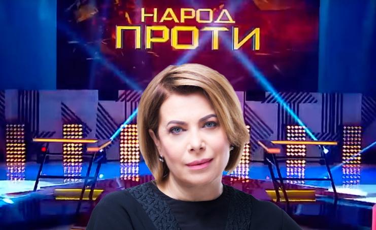 Шоу «Народ проти» Натальи Влащенко на ZIKе. Заметки по ходу просмотра