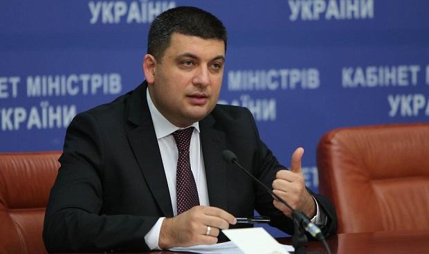 Порошенко засудив прихід слідчих СБУ вредакцію «Української правди» (ВІДЕО)
