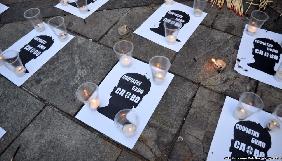 Обмежуючи свободу слова без пояснень, Україна втрачає друзів у світі – Романюк