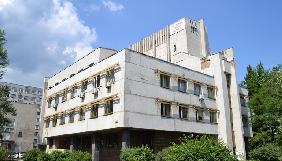Держкомтелерадіо оголосив конкурс на посаду директора Книжкової палати