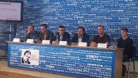 На конкурс журналістських розслідувань імені Василя Сергієнка надійшло 282 роботи - оголошено шорт-лист