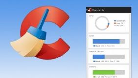 Хакери зламали додаток CCleaner, яким користуються понад 130 млн людей