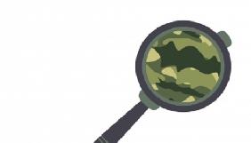 Нуль без палички: новини про зону АТО в українських онлайн-ЗМІ