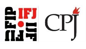 Міжнародний Комітет із захисту журналістів закликав Порошенка захистити ЗМІ від «тиску» СБУ