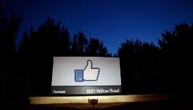 Модератори Facebook розповіли, що їх не готували до боротьби з російською пропагандою