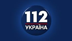 Канал «112 Україна» шукає ведучого ранкового ефіру
