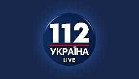 «112 Україна» шукає ведучого ранкового ефіру, який цікавиться політикою