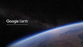 Google Earth пропонує подивитися на світ через знімки інших людей