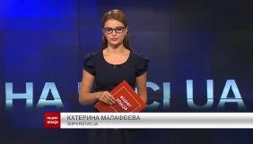На польському телеканалі «Superstacja» з'явилася україномовна передача