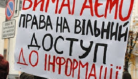 Волинський журналіст позивається до райради, яка послала його на сайт