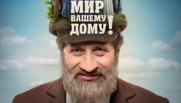 Фестиваль «Молодость.Пролог» откроет фильм с актером, поддержавшим российскую агрессию в Украине