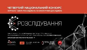 Переможець конкурсу «Є-Розслідування» з'ясував, що місцева влада витратила на самопіар 26,6 млн. грн