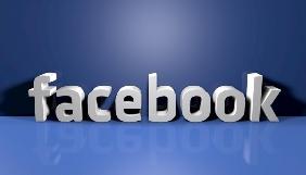Facebook пожертвував 1 млн доларів жертвам землетрусу в Мексиці