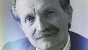На премію імені В'ячеслава Чорновола претендують одинадцять журналістів