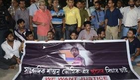 В Індії вбили другого журналіста за місяць