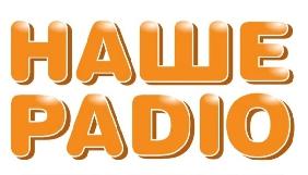 Нацрада зобов'язала «Наше радіо» надати документи про кінцевого бенефіціара