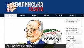 «Волинська газета» судиться з облдержадміністрацією за право реформуватися