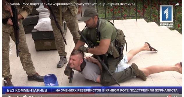 Суд зобов'язав військову прокуратуру надати постанову про невизнання криворізького оператора Волка потерпілим