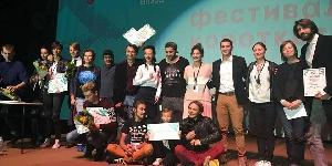 Оголошено переможців фестивалю «Де кіно»
